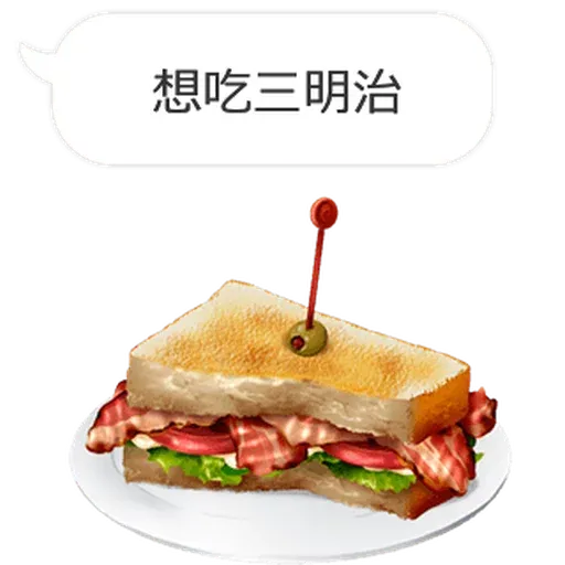Food2 - Sticker 10
