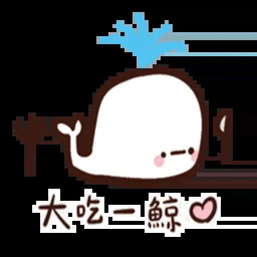 可爱的 - Meong - Sticker 15