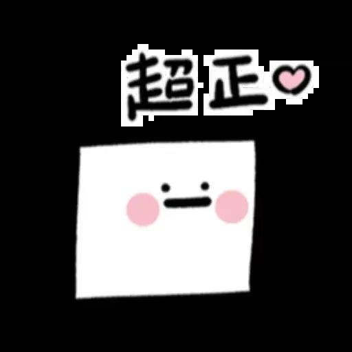 可爱的 - Meong - Sticker 12