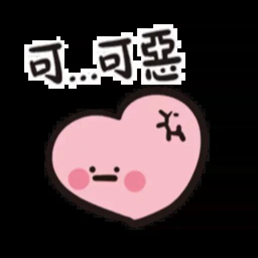 可爱的 - Meong - Sticker 5