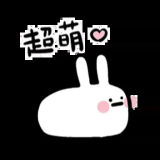 可爱的 - Meong - Sticker 13