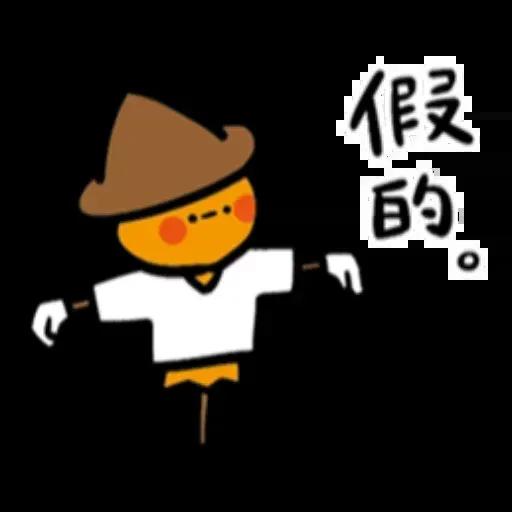 可爱的 - Meong - Sticker 23