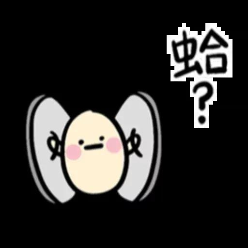可爱的 - Meong - Sticker 14