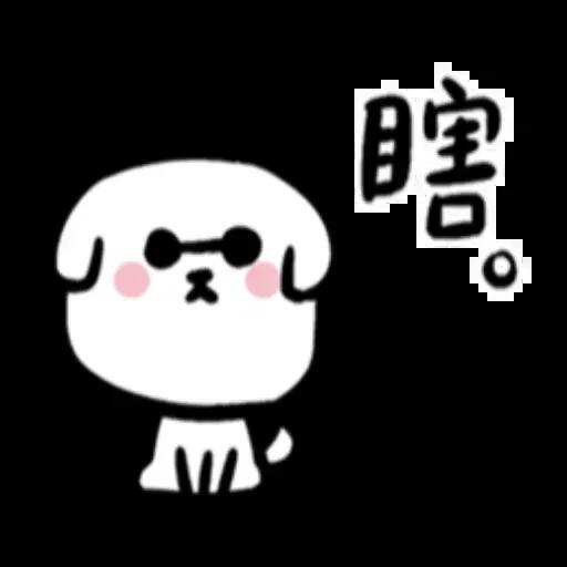 可爱的 - Meong - Sticker 22