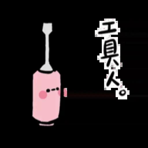 可爱的 - Meong - Sticker 3