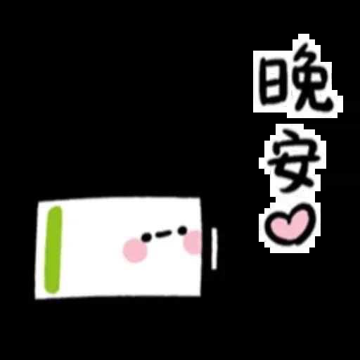 可爱的 - Meong - Sticker 24