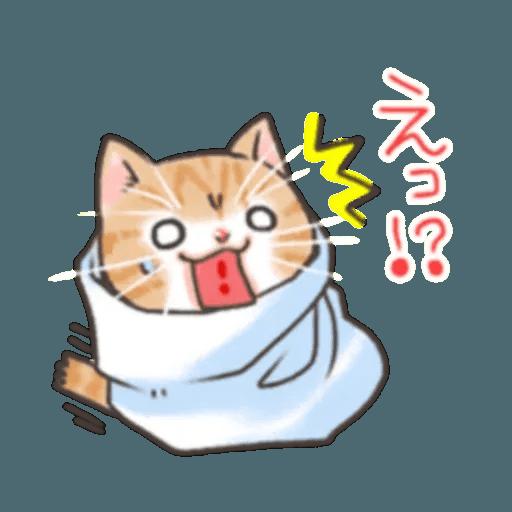 貓仔 - Sticker 12
