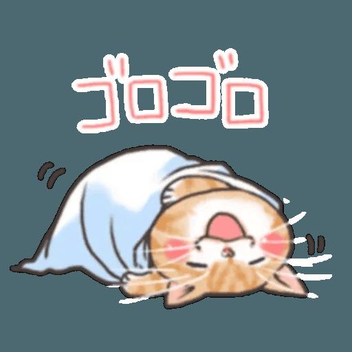 貓仔 - Sticker 17