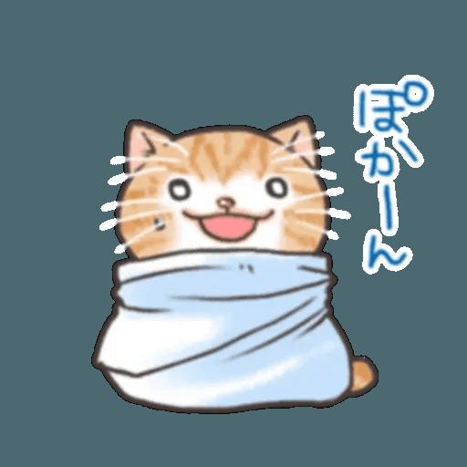 貓仔 - Sticker 19