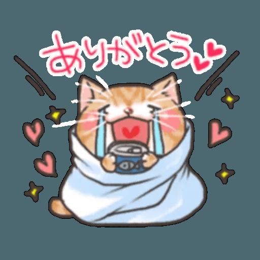 貓仔 - Sticker 25