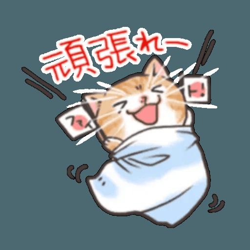 貓仔 - Sticker 18