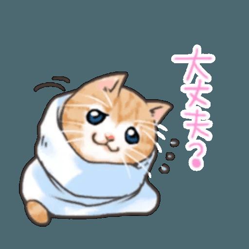 貓仔 - Sticker 6