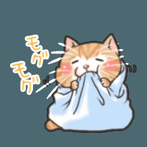 貓仔 - Sticker 16