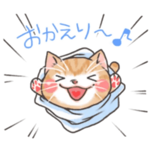 貓仔 - Sticker 9