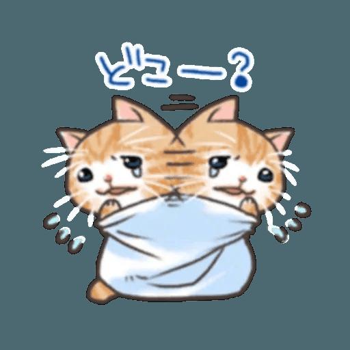 貓仔 - Sticker 27