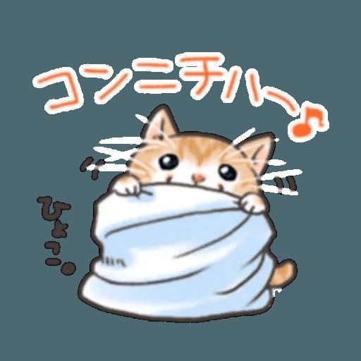 貓仔 - Sticker 2