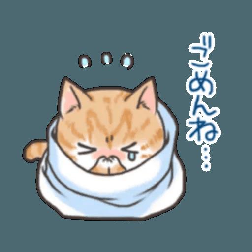 貓仔 - Sticker 10