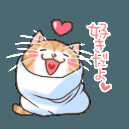 貓仔 - Sticker 13