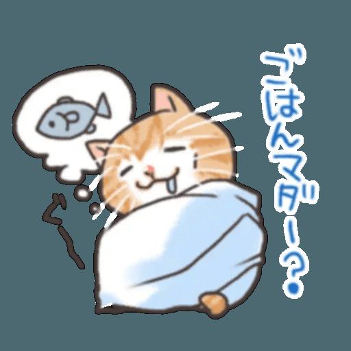 貓仔 - Sticker 21