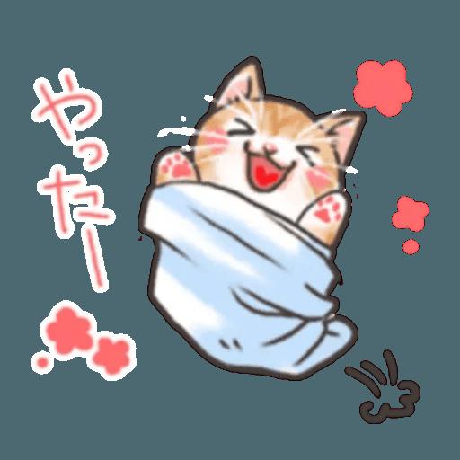 貓仔 - Sticker 5