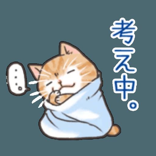 貓仔 - Sticker 23