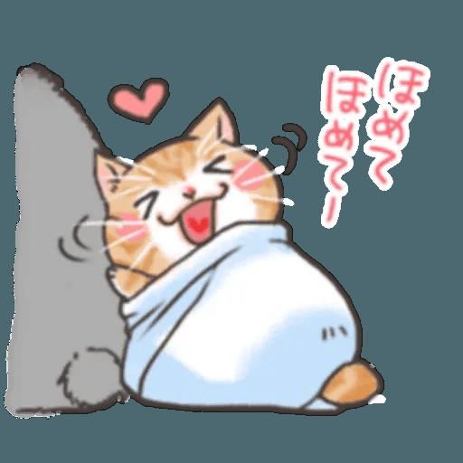 貓仔 - Sticker 22