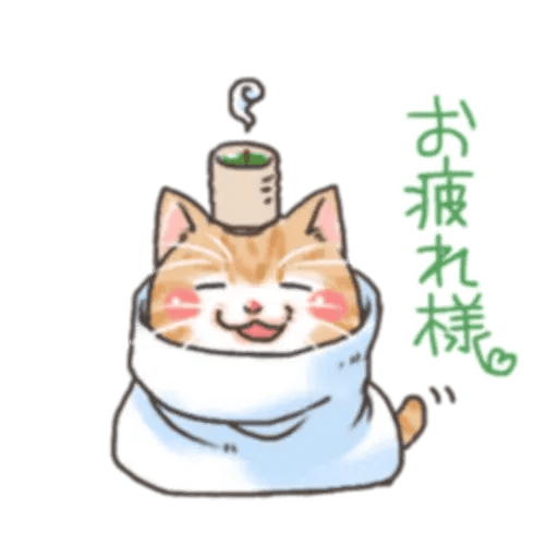 貓仔 - Sticker 11