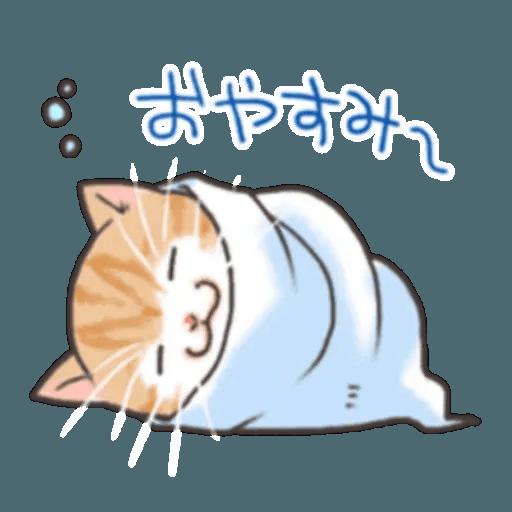貓仔 - Sticker 30