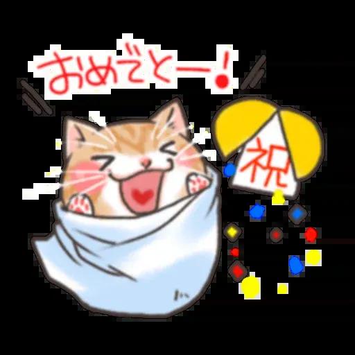 貓仔 - Sticker 26