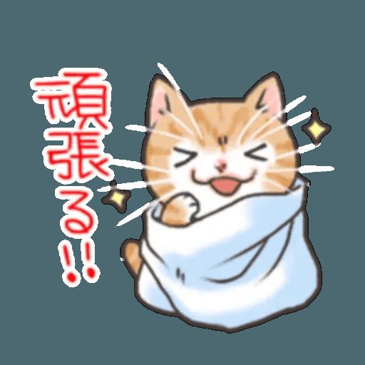 貓仔 - Sticker 7