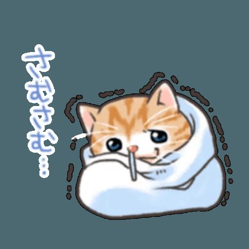 貓仔 - Sticker 1