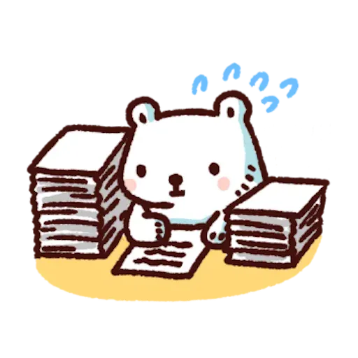白白日記 - Sticker 22