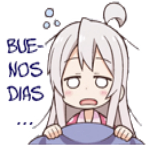 onii-chan - Sticker 24