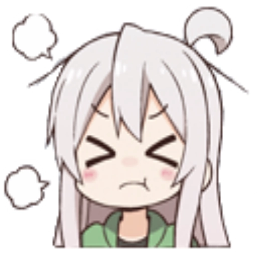 onii-chan - Sticker 2