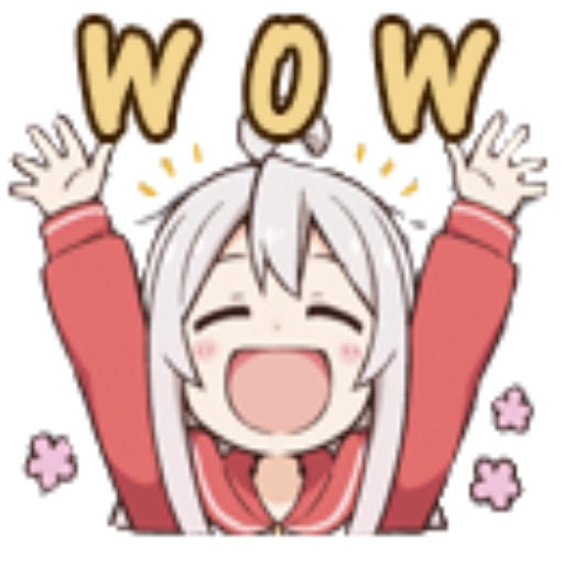 onii-chan - Sticker 1