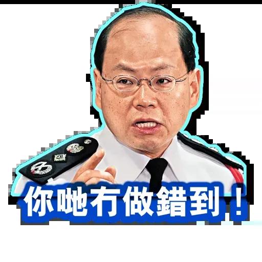 stupid hk blue - Sticker 8