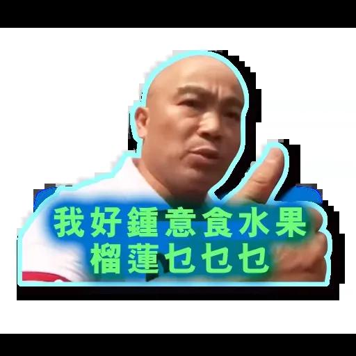 stupid hk blue - Sticker 14
