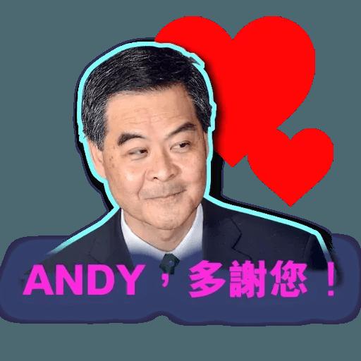 stupid hk blue - Sticker 4