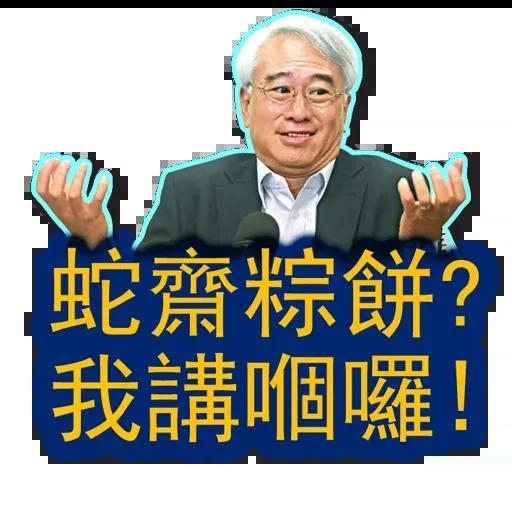 stupid hk blue - Sticker 13