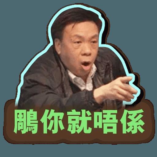 stupid hk blue - Sticker 2
