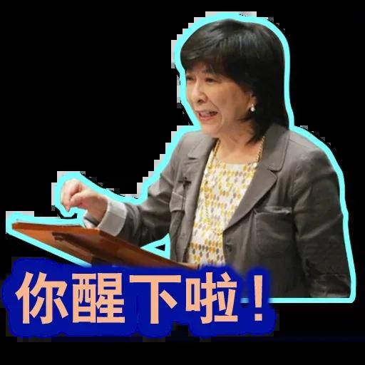 stupid hk blue - Sticker 9