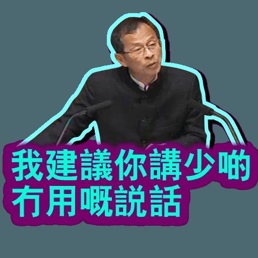 stupid hk blue - Sticker 11