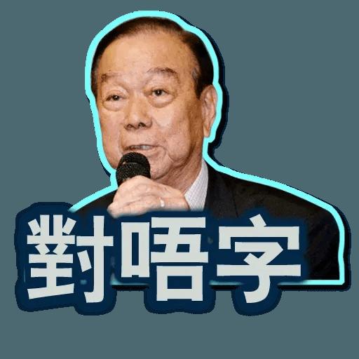stupid hk blue - Sticker 26