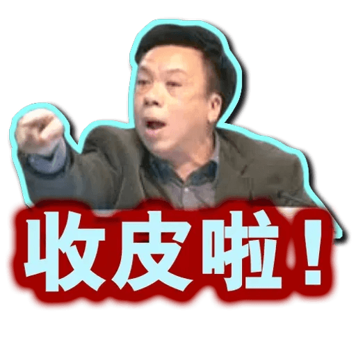 stupid hk blue - Tray Sticker