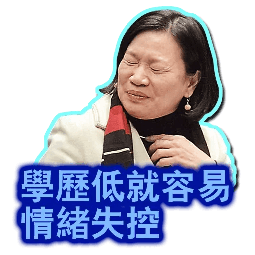 stupid hk blue - Sticker 21