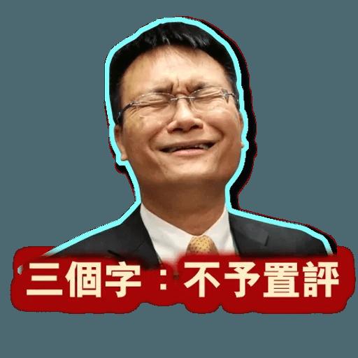 stupid hk blue - Sticker 12