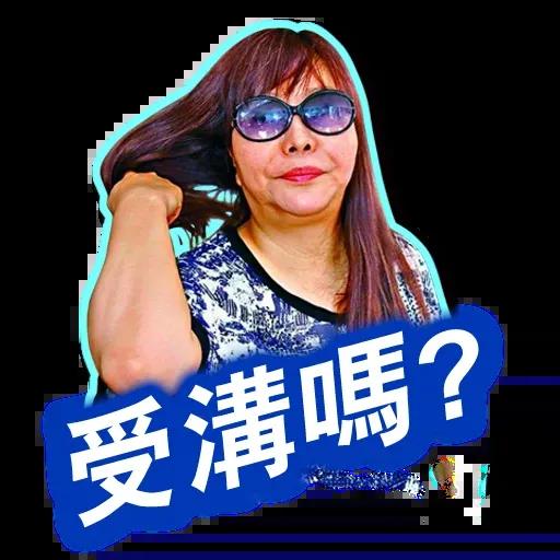 stupid hk blue - Sticker 15