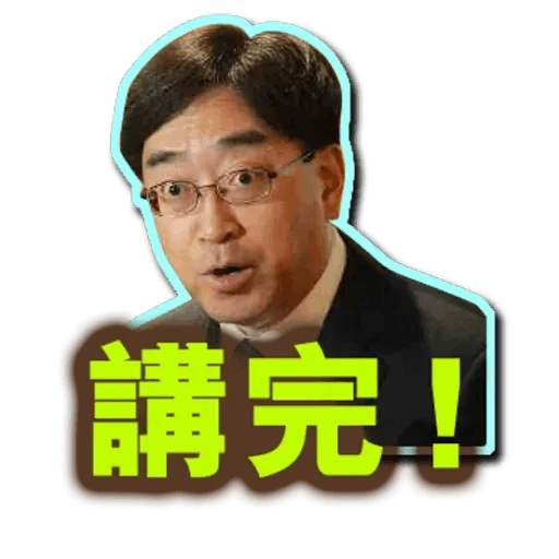 stupid hk blue - Sticker 3