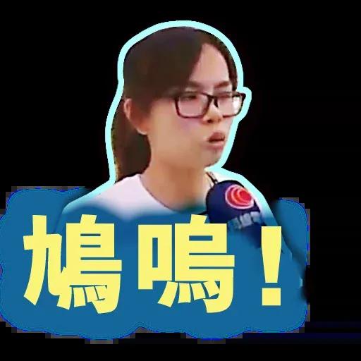 stupid hk blue - Sticker 17