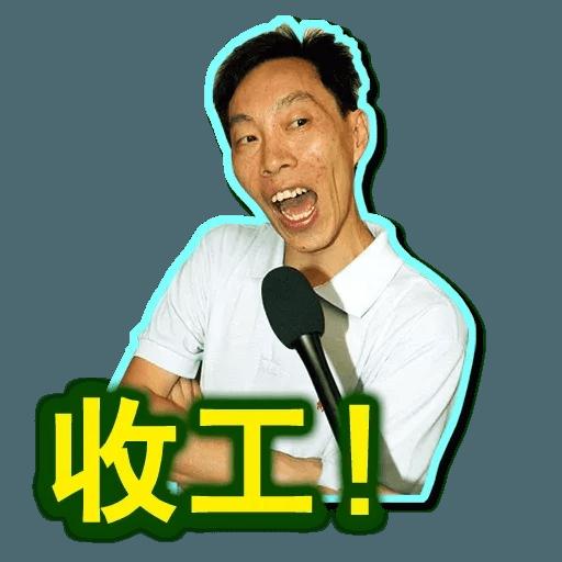 stupid hk blue - Sticker 20